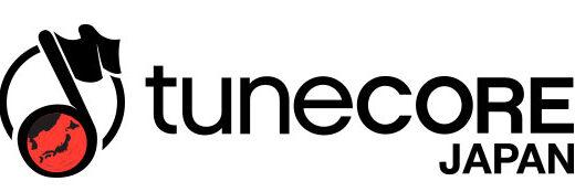 【専門知識不要】TuneCoreを使って音楽を配信するメリット5選【自主制作】